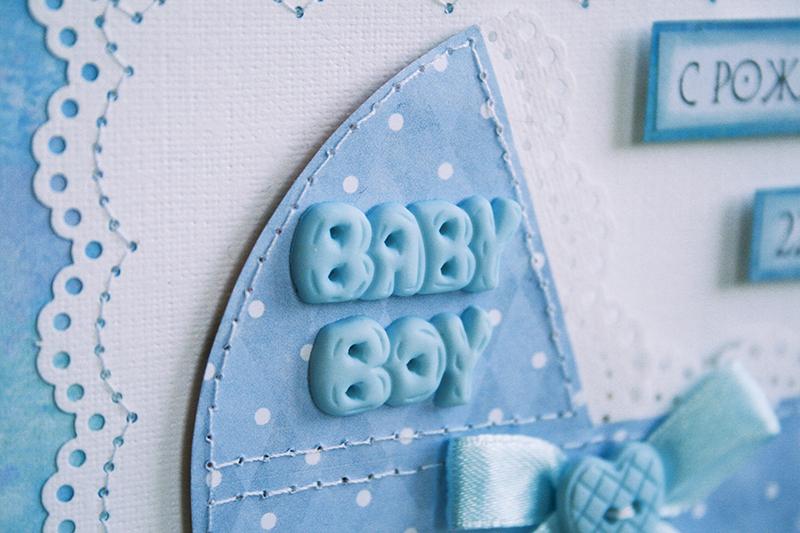 Поздравления с рождением сына савелия 77